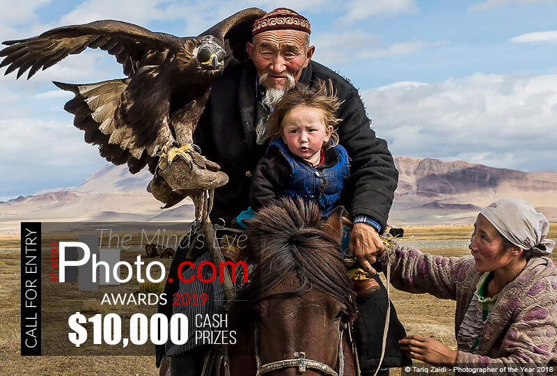 Photo Contest: All About Photo Awards 2019