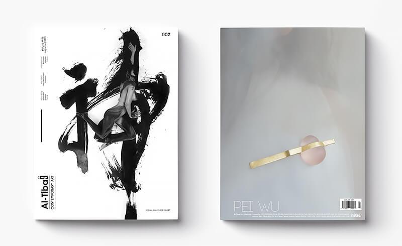 Submission for Al-Tiba9 Magazine ISSUE08