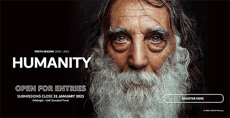 Hamdan International Photography Award (HIPA)