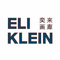 Eli Klein Gallery