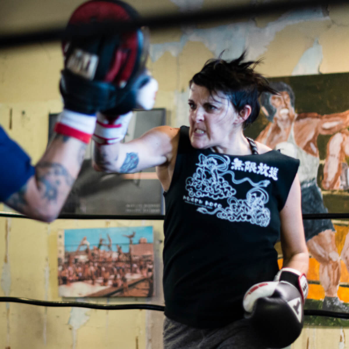 Kim's Boxing Lesson<p>© Norm Diamond</p>