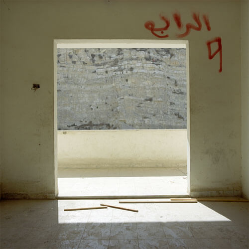 Performing Grounds: Amman, 2009<p>© Patrick Morarescu</p>