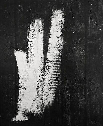 Chicago, 1952 © Aaron Siskind Foundation, courtesy of Bruce Silverstein Gallery, NY.<p>© Aaron Siskind</p>
