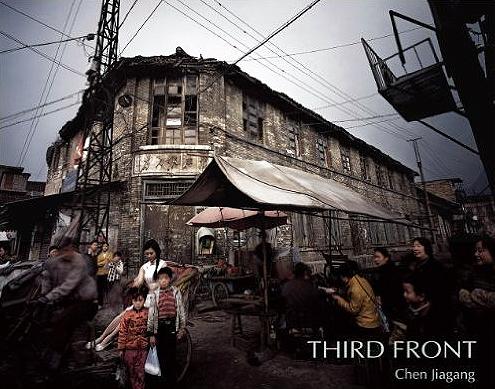 Chen Jiagang: Third Front