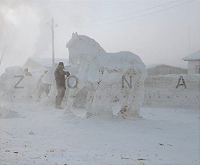 ZONA: Siberian Prison Camps