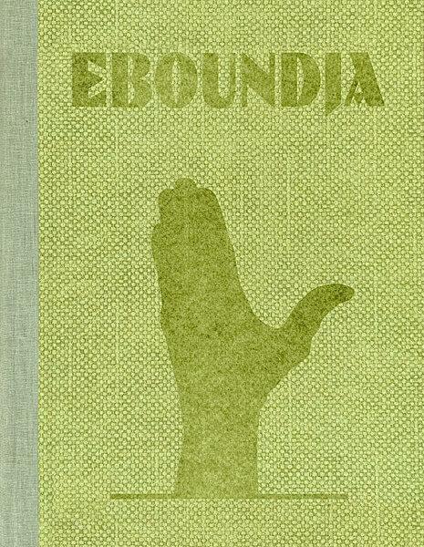 Eboundja