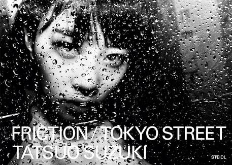 Friction/Tokyo Street