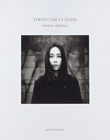 Tokyo Circulation